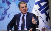 أنقرة: نرفض الاتحاد الأوروبي بعقلية ساركوزي وفيلدز ولوبان