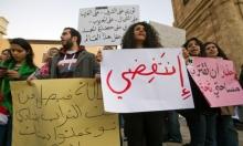اليوم العالمي للمرأة: نظرة من داخل المجتمع العربي
