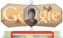 """جوجل"" يحتفل بالـ8 من آذار"