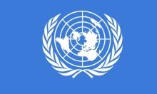 """الأمم المتحدة تطالب بمعاهدة دولية لـ""""مراقبة الإنترنت"""""""