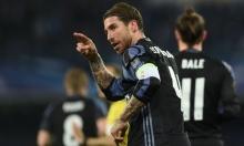 راموس يتمنى خروج برشلونة من دوري الأبطال