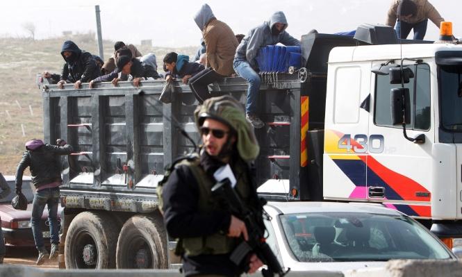 توفيرات العمال الفلسطينيين بإسرائيل: الاحتلال نهب مليارات الدولارات