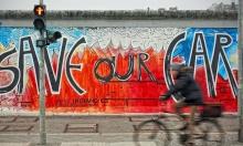 """""""جرافيتي"""" برلين... من الشوارع إلى المتاحف"""