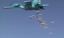 سورية: مقتل 30 مدنيا بغارات التحالف الدولي وروسيا