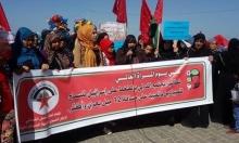لجان العمل النسائي تنظم مسيرة حاشدة لدعم الصيادين في غزة
