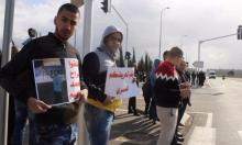 المتابعة تدعو لمظاهرة ضد قانون منع الأذان في كابول