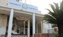 باقة الغربية: رفع الأذان من مبنى البلدية