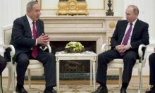 إلكين: الروس سيسمحون لإسرائيل بحرية التحليق بسورية