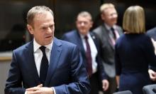 المجلس الأوروبي يعيد انتخاب رئيسه لولاية ثانية