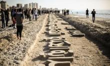 غزة... الأرض بتتكلم