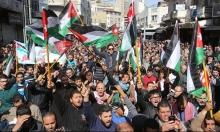 هل تواجه الأردن حالة عدم استقرار فعلا؟