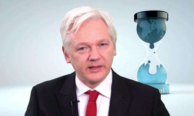 ويكيليكس يحمي الشركات التقنية من قرصنة CIA