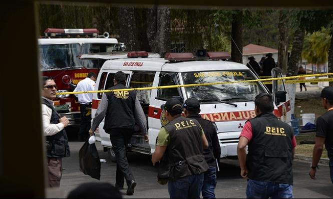 غواتيمالا: مصرع 21 فتاة حرقا