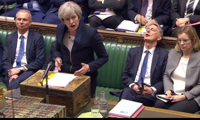 قانون يسمح للبرلمان البريطاني برفض الخروج من الاتحاد الأوروبي
