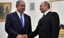 نتنياهو لبوتين: الجولان سيبقى جزءا من إسرائيل