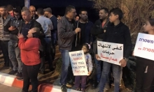 العشرات من جديدة المكر يتظاهرون ضد العنف أمام الشرطة في عكا