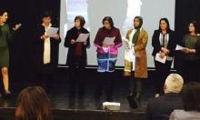 تتويج القمة الأولى في حملة مشوارنا لنساء شفاعمرو