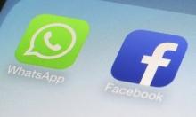 """إستراتيجية """"واتساب"""" الجديدة: ربح وإزعاج للمستخدمين"""