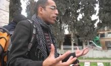 الاحتلال يمتنع عن تسليم جثمان الشهيد الأعرج مجددًا