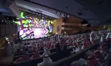 """""""محتسب"""" يوقف عرضا موسيقيا لفرقة ماليزية في الرياض"""