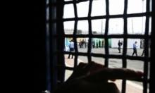 10 نواب فلسطينيين في السجون الإسرائيلية