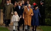 ممثل ملكي بريطاني يزور إسرائيل رسميًا لأول مرة