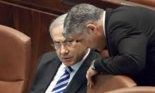استطلاع: نتنياهو يتراجع ويفشل بتشكيل الحكومة