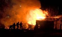 حريق في عرعرة النقب