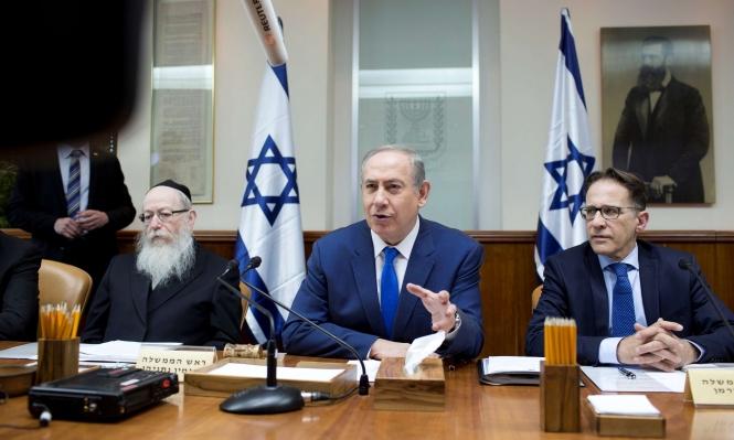 """اجتماع لحكومة إسرائيل بمستوطنة احتفالا بذكرى """"تحرير"""" الضفة"""