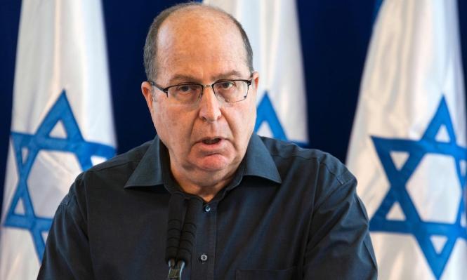 """استطلاع: 6 مقاعد ليعالون غالبيتها من """"المعسكر الصهيوني"""""""