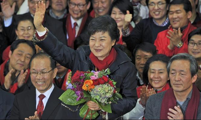 كوريا الجنوبية: عزل الرئيسة باك جون هاي بسبب فضيحة فساد