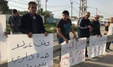قلنسوة: احتجاج على سياسات الهدم أمام مركز الشرطة