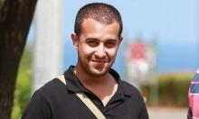 الشرطة تضايق طالبًا عربيًا في جامعة تل أبيب