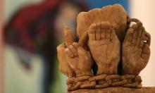 شهر الفنون التّشكيليّة التونسية