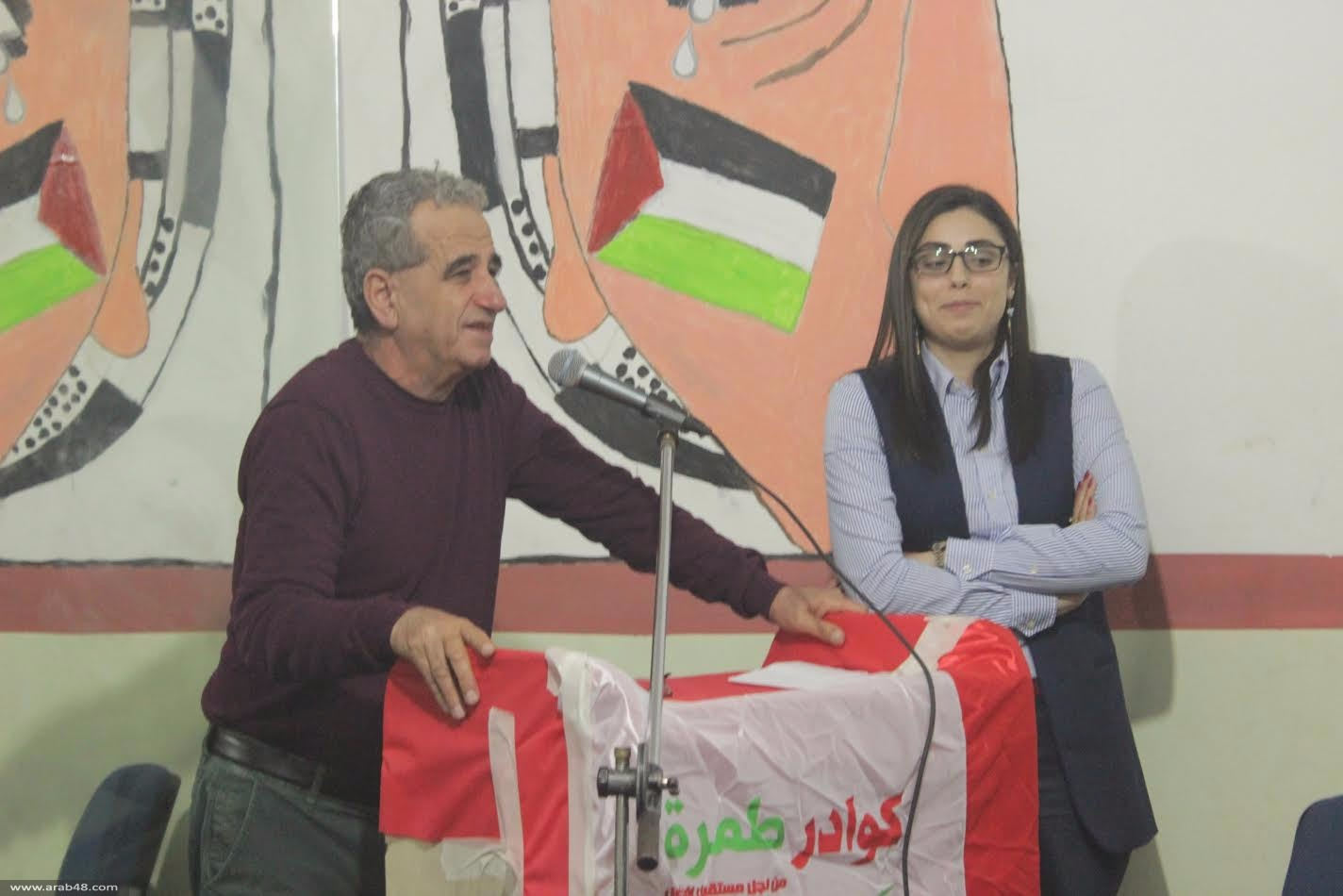 غدير بقاعي من طمرة: أطمح لتغيير زمن المخترة
