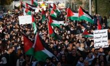 الثلاثاء أمام وزارة المالية بالقدس: تظاهرة ضد قانون تسريع الهدم