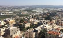 مصادرة أراض فلسطينية عزلها الجدار قرب باقة وجت