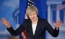 """بريطانيا تمنع سفر الوزراء وتلزمهم حضور جلسة """"بريكست"""""""
