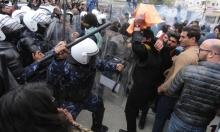 التجمع يدين التنسيق الأمني وقمع المتظاهرين في رام الله