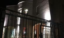 الناصرة: إصابة بالغة جراء سقوط 3 فتيان من علو