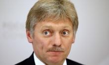 الكرملين يدعو لتحسين العلاقات الروسية الأميركية