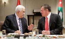 ملك الأردن يتوسط للمصالحة بين عباس والسيسي