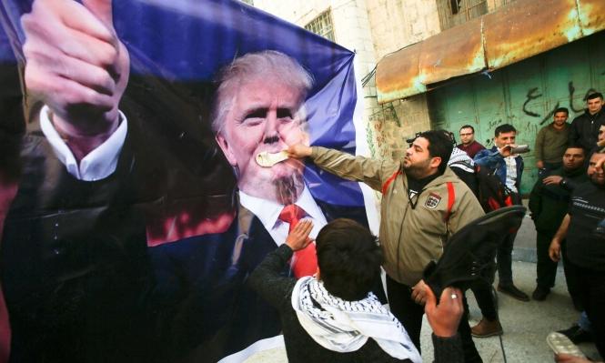 تقرير: إدارة ترامب تبحث خطوات لاستئناف المفاوضات الإسرائيلية – الفلسطينية