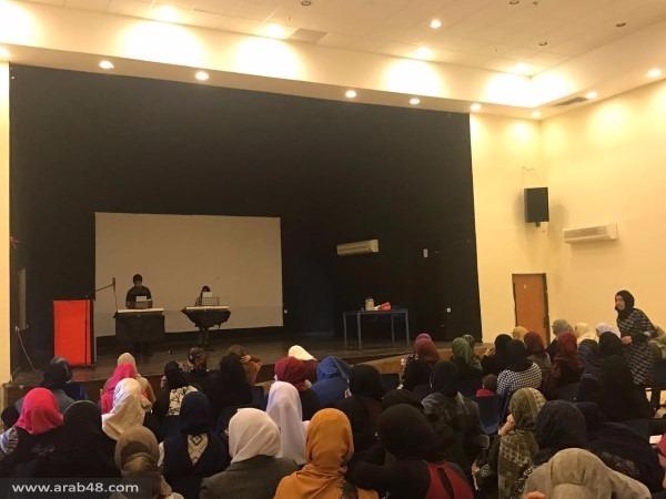 """كفر قاسم: يوم مفتوح بعنوان """"نساء عربيات في سوق العمل"""""""