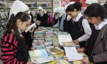 أنا أقرأ: مهرجان لتشجيع أطفال بغزة على القراءة
