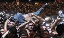 الأرجنتين: ضحايا في تدافع ضخم بحفل موسيقي