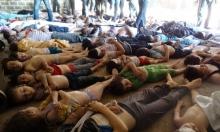 465 ألفا قتلوا خلال ست سنوات من القتال بسورية