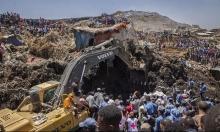 إثيوبيا: ارتفاع ضحايا انهيار أرضي إلى 62