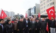 تركيا تعلق العلاقات الدبلوماسية مع هولندا