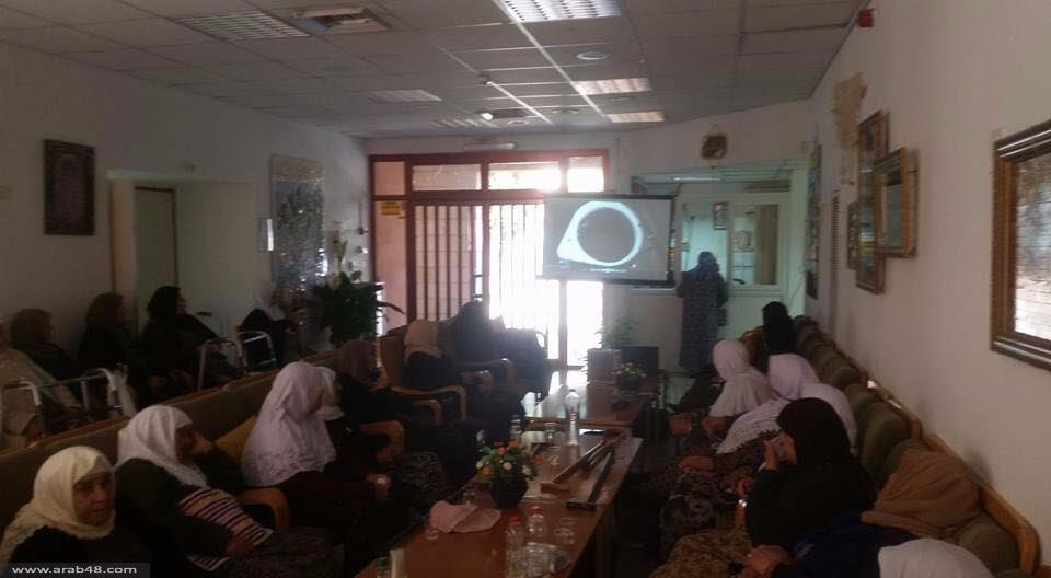 """طمرة: اتحاد الشباب يطلق حملة """"أتطوع لبلادي ولا أخدم جلادي"""""""